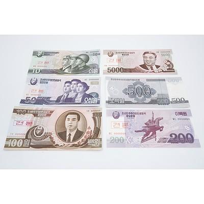 2002-2008 Korea Specimen Banknotes 10-5000 Won - Uncirculated