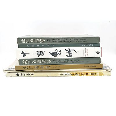 Group of Chinese Art Reference Books, Including Masterpieces of Chinese Painting in the National Palace Museum and Johnson Chow Paintings