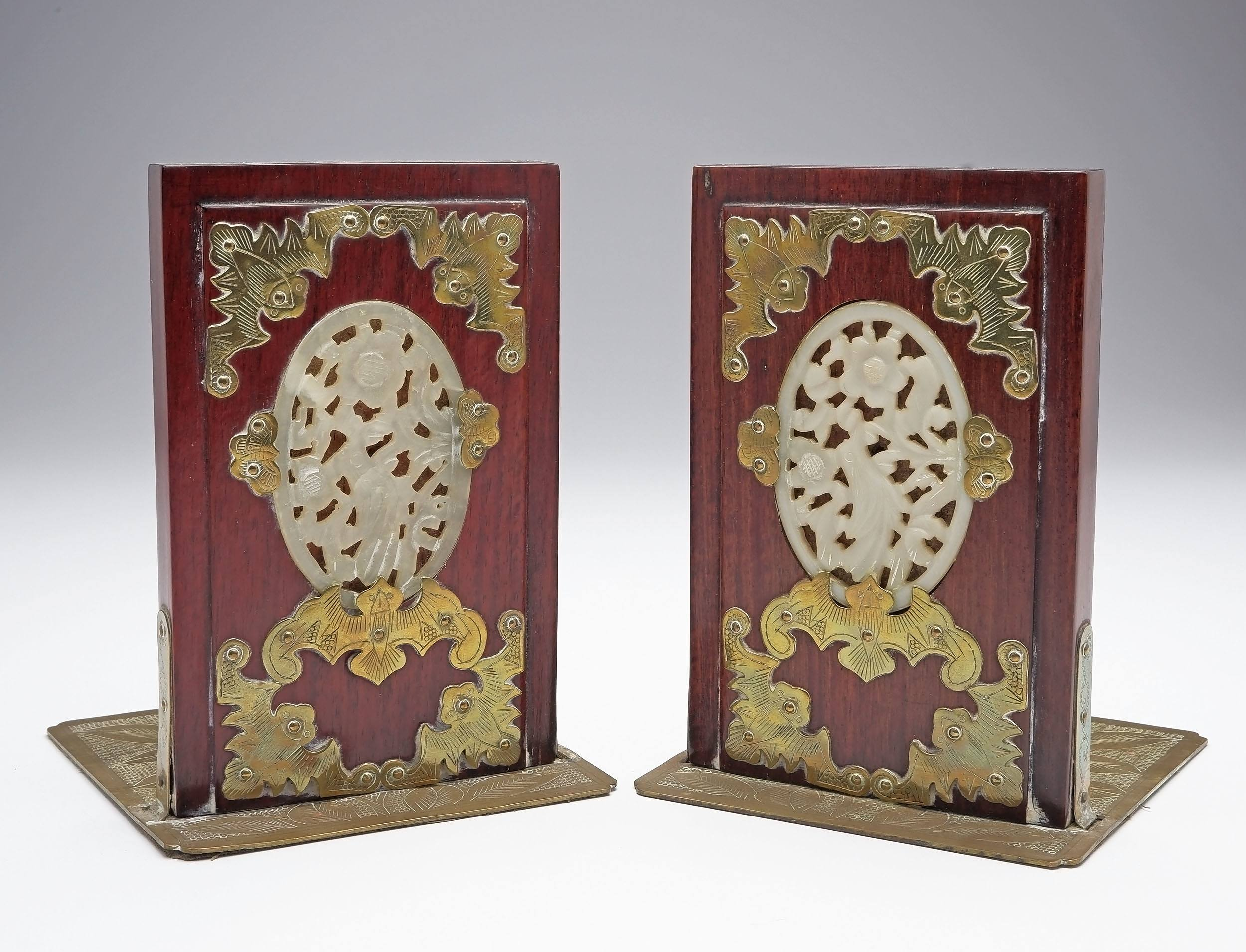 'Pair of Chinese Brass Mounted Bookends with Carved and Pierced Serpentine Panels, Early to Mid 20th Century'