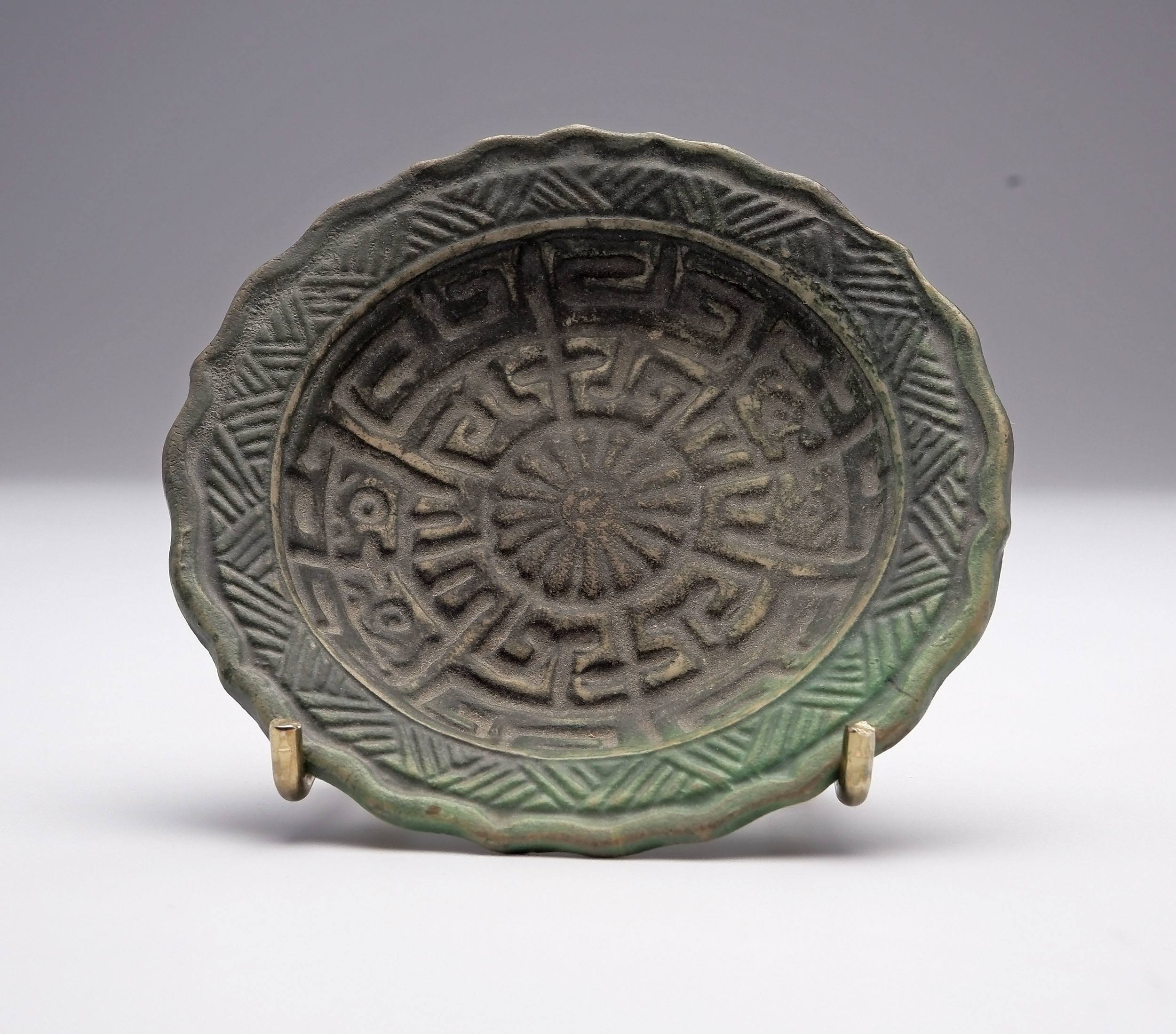 'Chinese Green Glaze Small Saucer Dish with Moulded Key Pattern, Qing Dynasty'