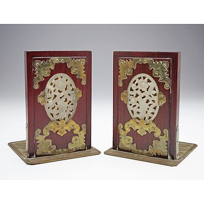 Pair of Chinese Brass Mounted Bookends with Carved and Pierced Serpentine Panels, Early to Mid 20th Century