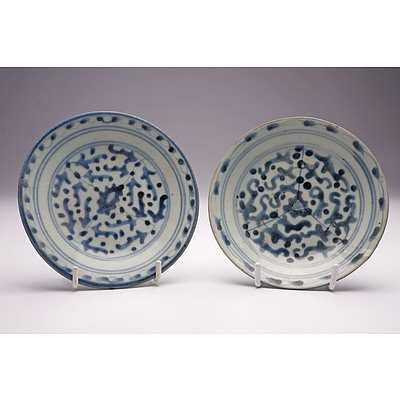 Pair of Chinese Swatow Ware Blue and White Dishes with Seal Marks to Bases, 19th Century