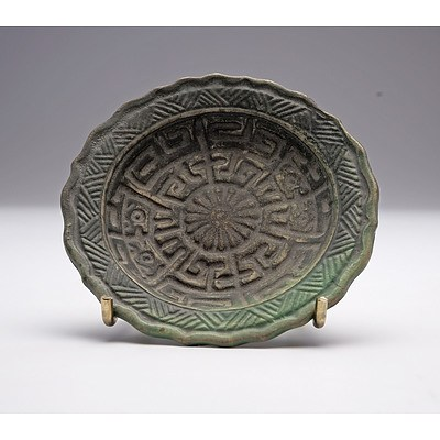 Chinese Green Glaze Small Saucer Dish with Moulded Key Pattern, Qing Dynasty