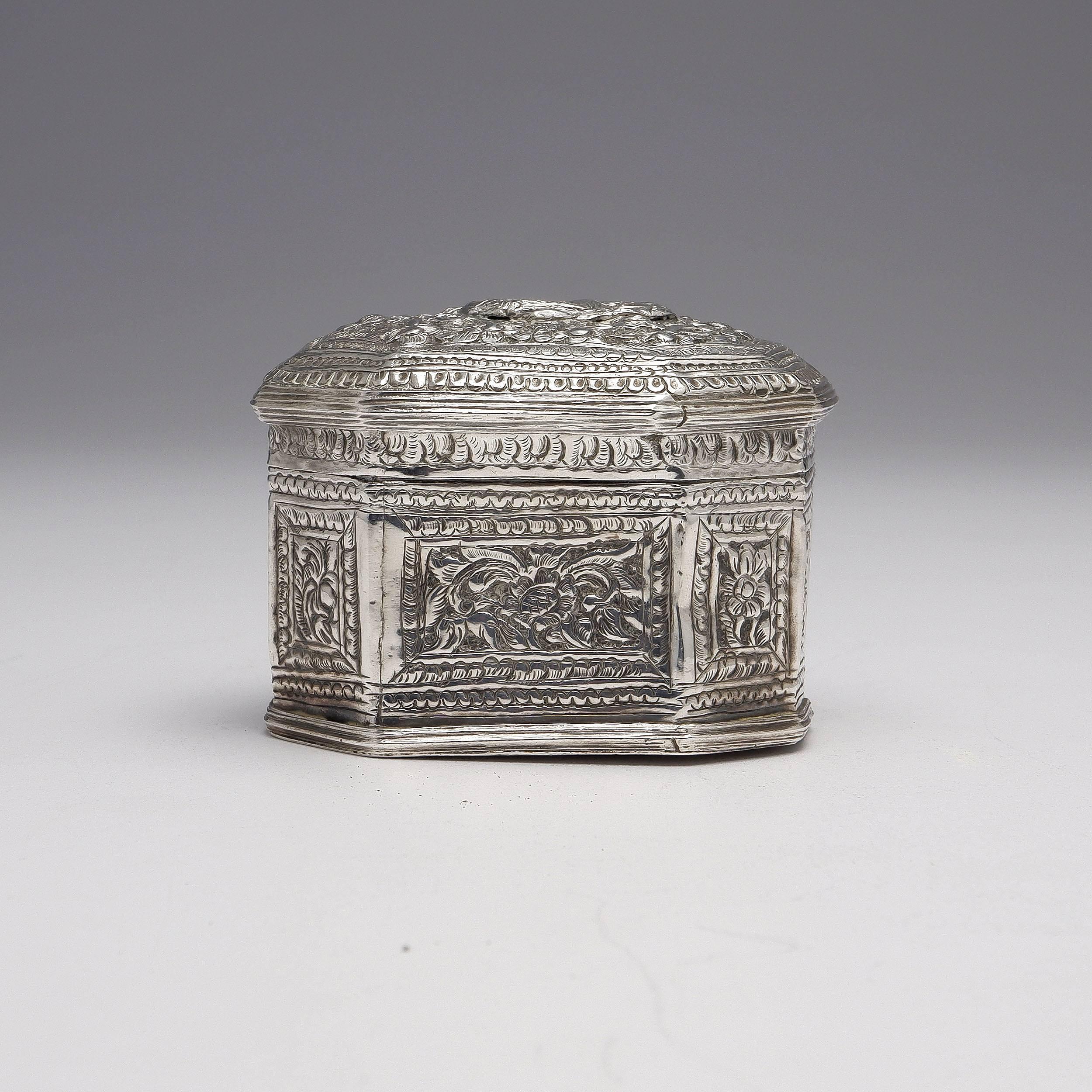 'Burmese Repousse Silver Box, 122g'