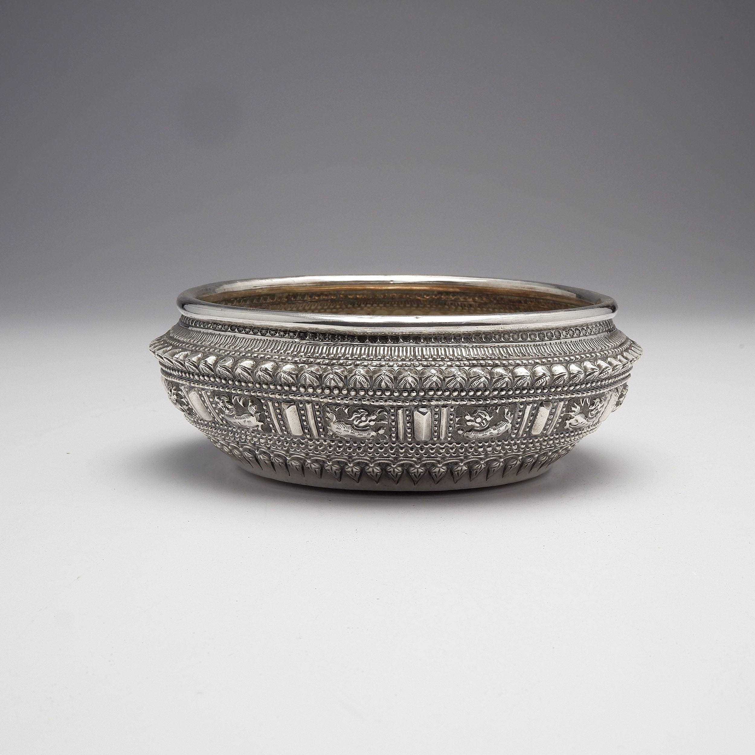 'Burmese Silver Ceremonial Bowl with Heavy Repousse Decoration, 135g'