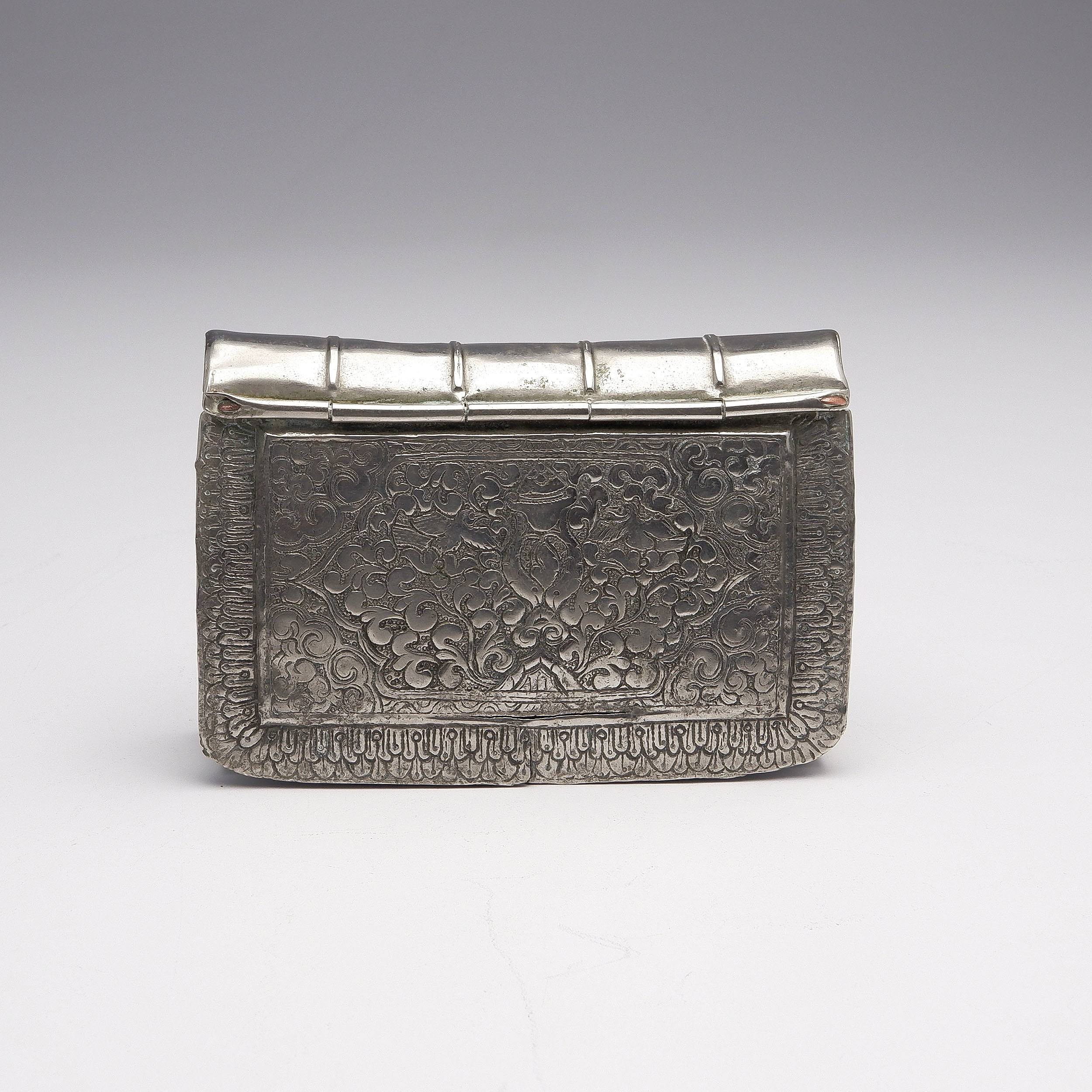 'Burmese Engraved Silver Book Form Box, 113g'