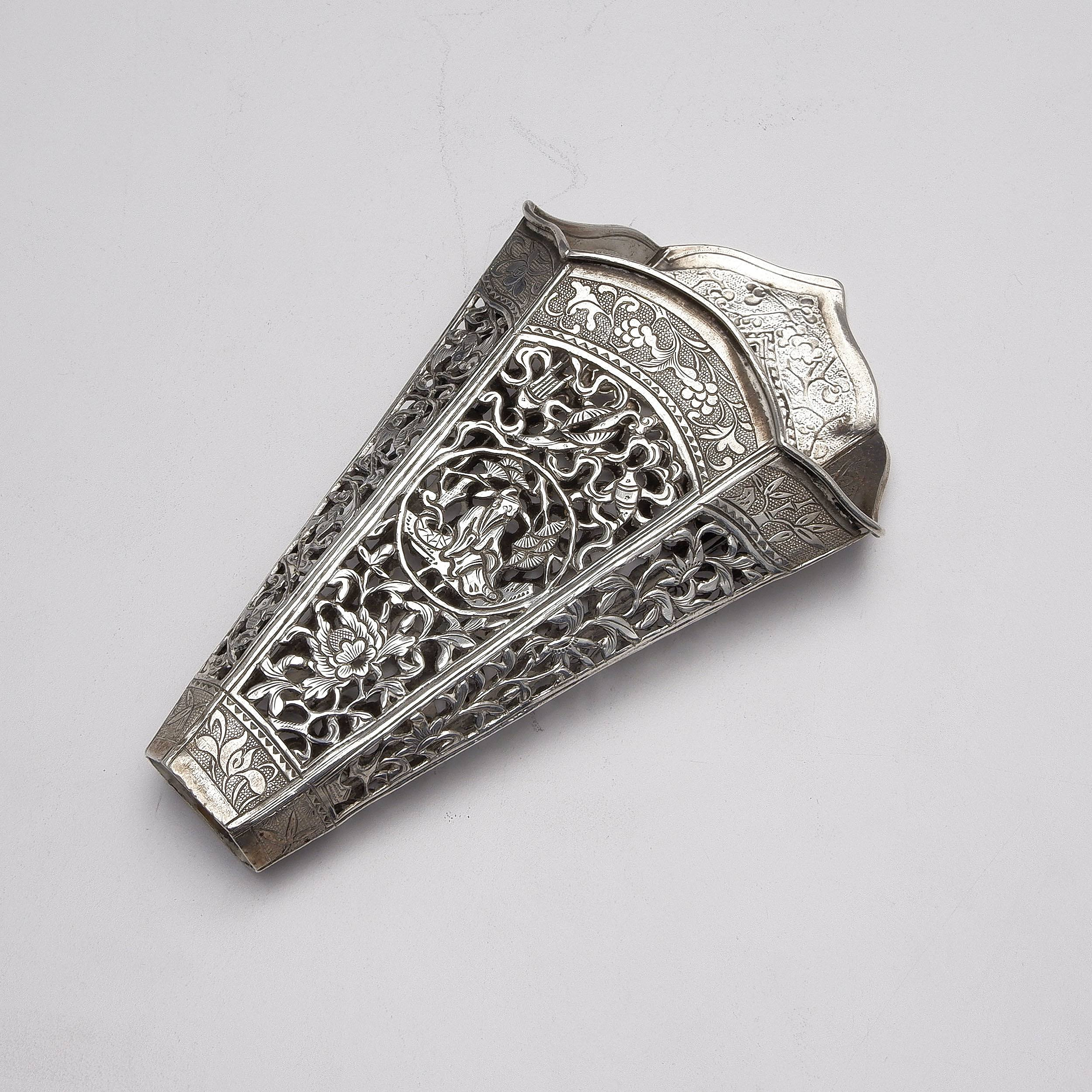 'Chinese Silversmithed Pierced and Engraved Silver Vase, 36g'