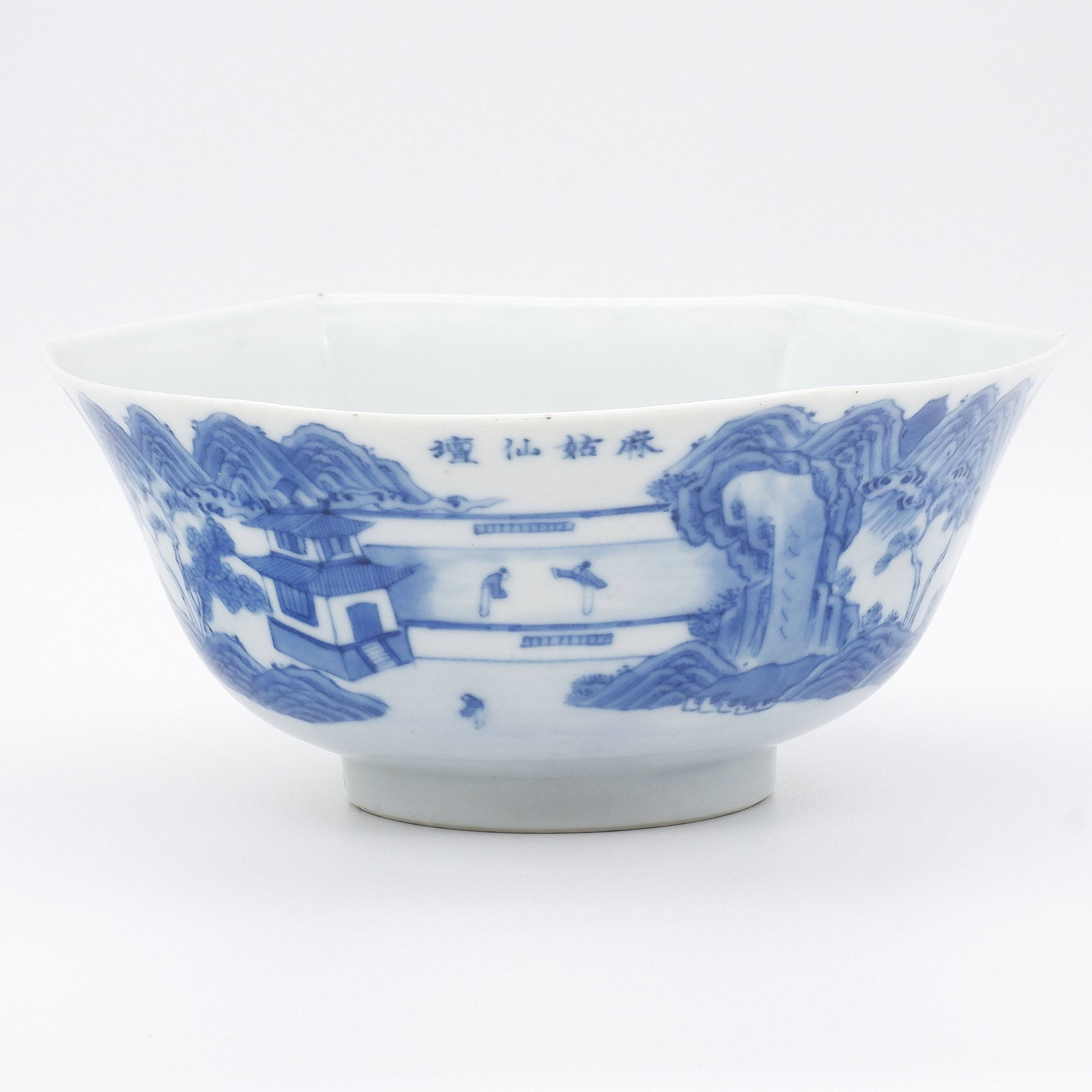 'Inscribed Chinese Blue and White Bowl with Mountain Palace Scene, Daoguang Mark, Qing Dynasty'