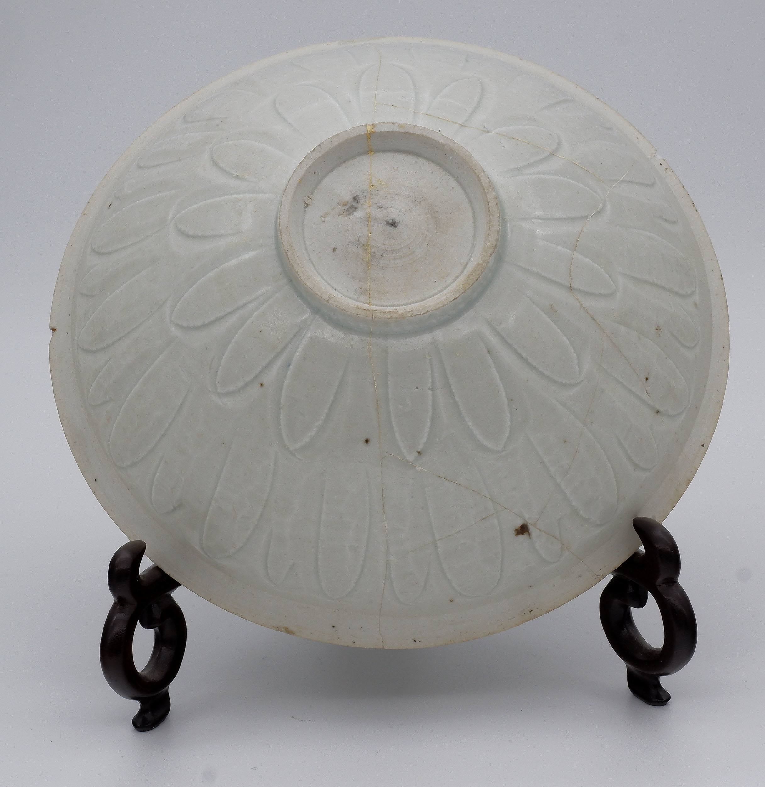 'Chinese Qingbai Carved Lotus Bowl, Song Dynasty or Later'