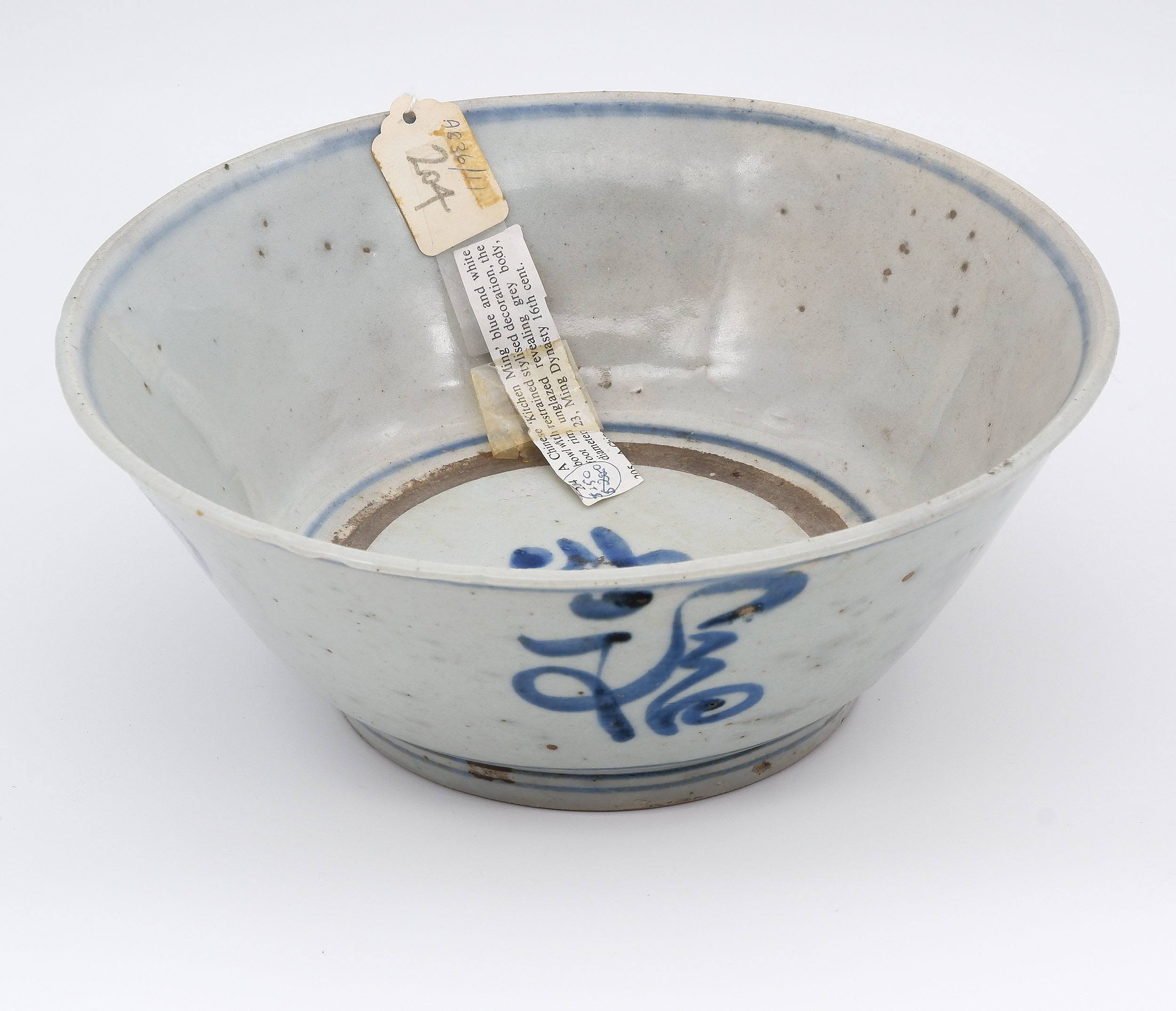 'Chinese Kitchen Ming Blue and White Bowl, 16th Century'