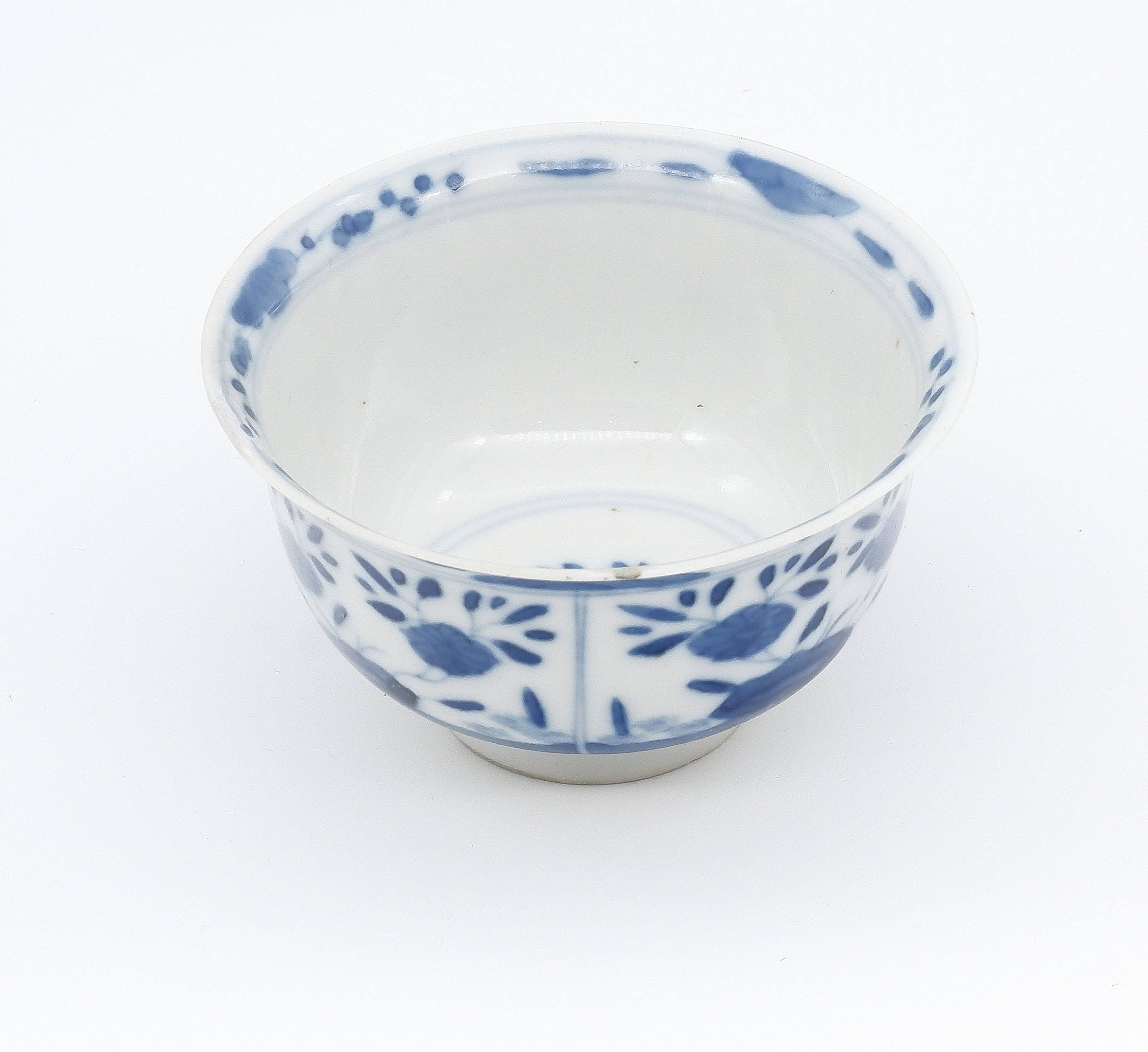 'Small Chinese Blue and White Teabowl, Kangxi Period 1662-1722'