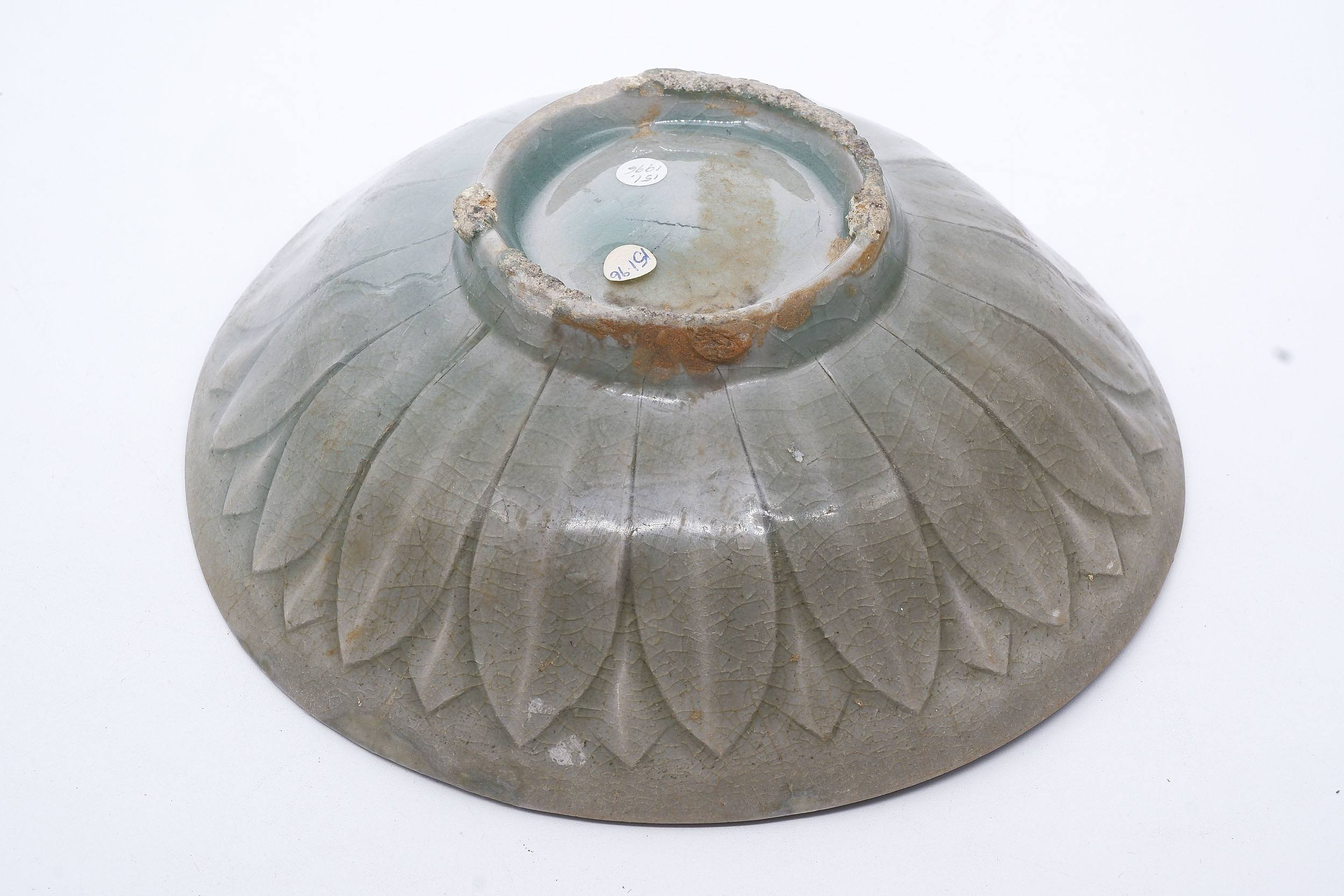 'Korean Celadon Carved Lotus Dish, Koryo Goryeo Dynasty (918-1392)'