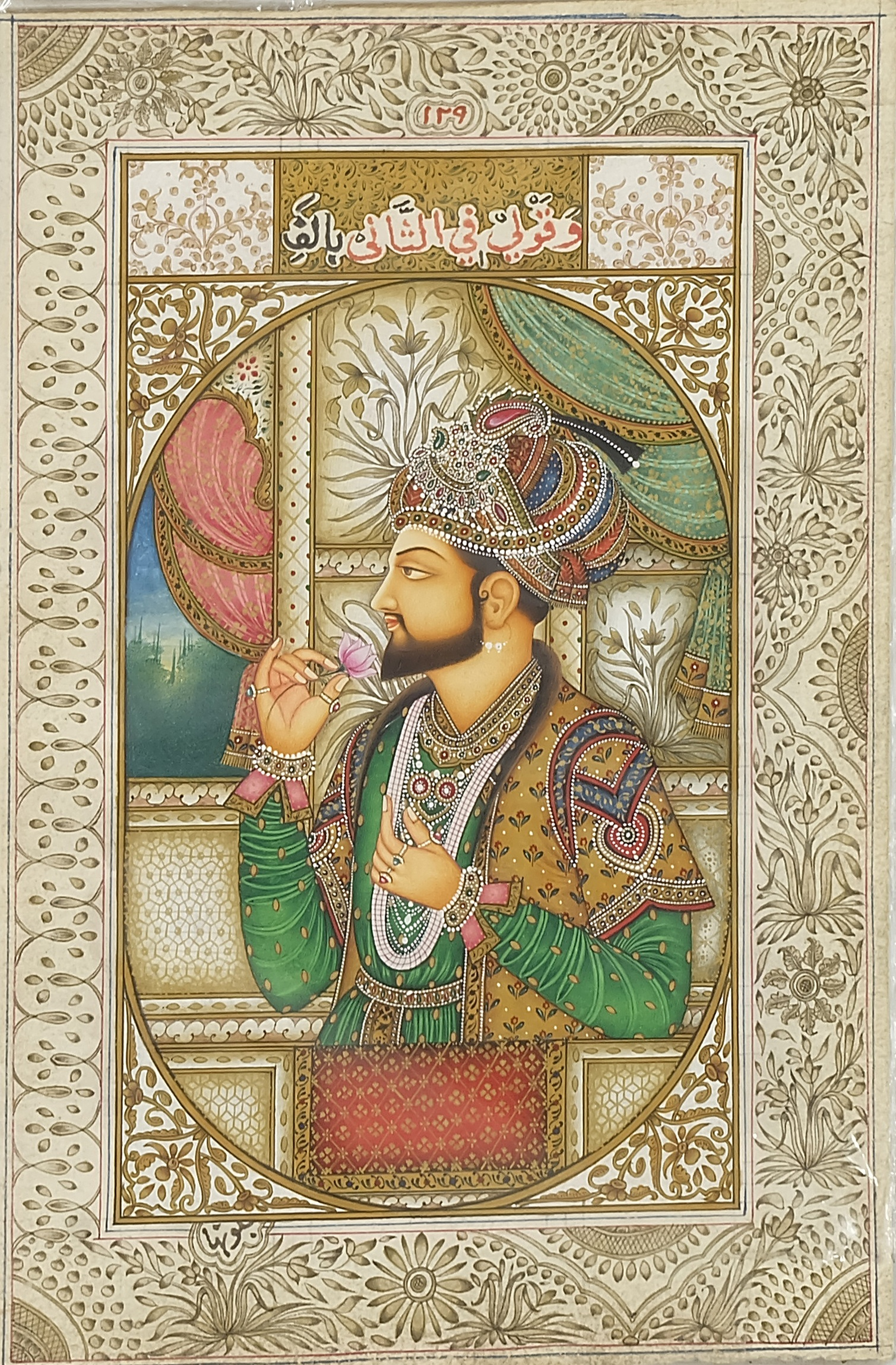 'Indian Miniature Paintings, Portraits of Shah Jahan and Mumtaz Mahal, Gouache and Ink on Paper, Calligraphy Verso'
