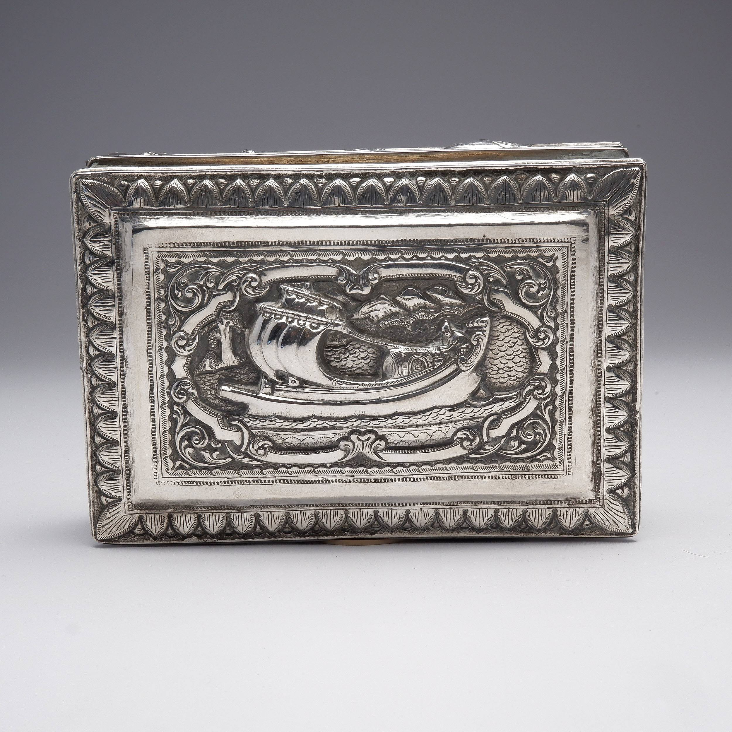 'Burmese 950 Silver Heavily Repousse Box with Discrete Inscription From Deputy Prime Minister'