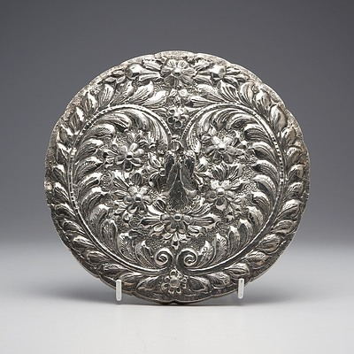 Persian 900 Silver Heavily Repousse Mirror and Pheasant Form Handle