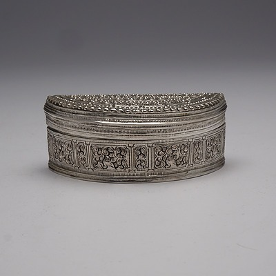Burmese Heavily Repousse and Engraved Silver Semicircular Box, 125g