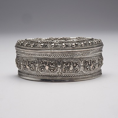 Burmese Heavily Repousse and Engraved Silver Semicircular Box, 141g