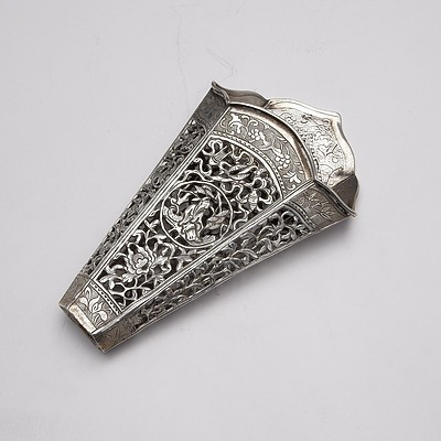 Chinese Silversmithed Pierced and Engraved Silver Vase, 36g