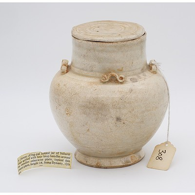 Chinese Qingbai Jar and Cover, Song Dynasty 12th Century
