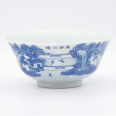 Chinese Blue and White Fluted Bowl with the Altar of the Immortal Magu, Inscribed Magu Xian Tan, Daoguang Seal Mark, Qing Dynasty