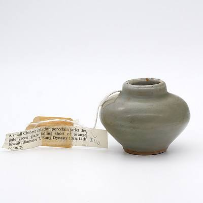 Small Chinese Celadon Jarlet, Song to Ming Dynasty