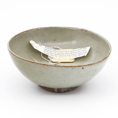 Chinese Early Ming Celadon Bowl, 14th Century