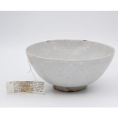 Chinese Ming Dynasty White Glazed Stoneware Bowl, Ming Dynasty 15th Century