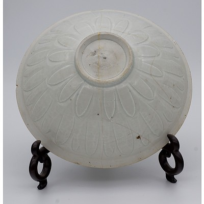 Chinese Qingbai Carved Lotus Bowl, Song Dynasty or Later