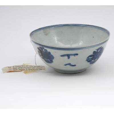 Chinese Late Ming Blue and White Bowl, 16th Century