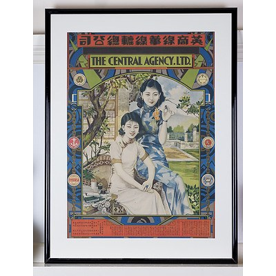 Chinese Advertising Poster for Hirst's