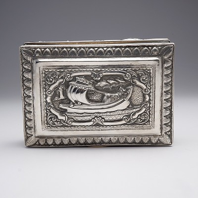 Burmese 950 Silver Heavily Repousse Box with Discrete Inscription From Deputy Prime Minister