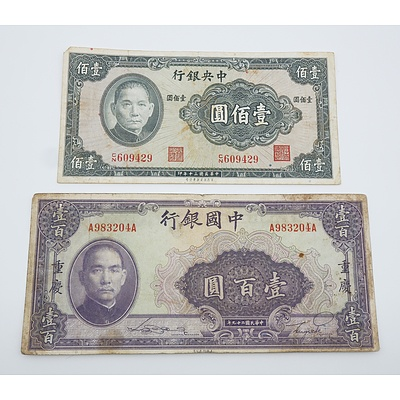1940 and 1941 WW2 China 100 Yuan Banknotes