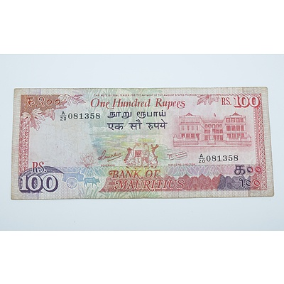 Mauritius One Hundred Rupees Banknote