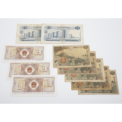 2x 1967 Singapore One Dollar Banknotes, 3x 1980 Consecutively Number China 1 Jiao Uncirculated and 5x 1938 Japan 50 Sen Banknotes