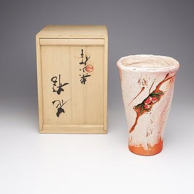 A Japanese Rakuyaki Style Vase by Rakuzan in Wooden Presentation Box