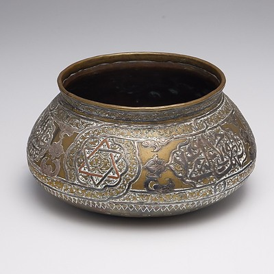 Silver and Copper Inlaid Brass Bowl with Arabic Cartouches and Star of David, Cairo or Damascus Circa 1900