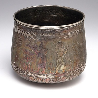 Finely Engraved Silvered Vessel with Ancient Egyptian Panorama, Probably Cairo Circa 1900
