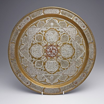 Finely Worked Copper and Silver Inlaid Brass Tray with Arabic Cartouches, Cairo or Damascus Circa 1900