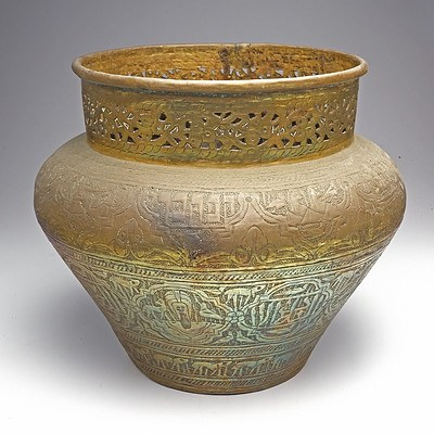 Large Indo Persian Pierced and Engraved Brass Vessel Circa 1900