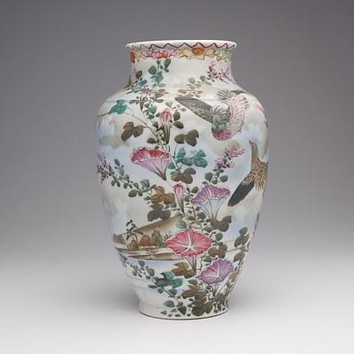 Japanese Kutani Porcelain Vase with Enamel Decoration of Birds and Foliage, Early 20th Century