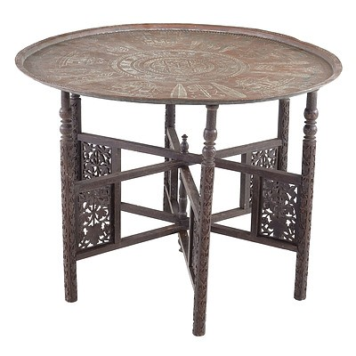 Large Indian Carved and Pierced Folding Table with Engraved Copper Top, Early 20th Century