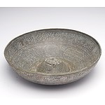 Islamic Indo-Persian Tinned Brass Divination or Magic Bowl, 18th/19th Century