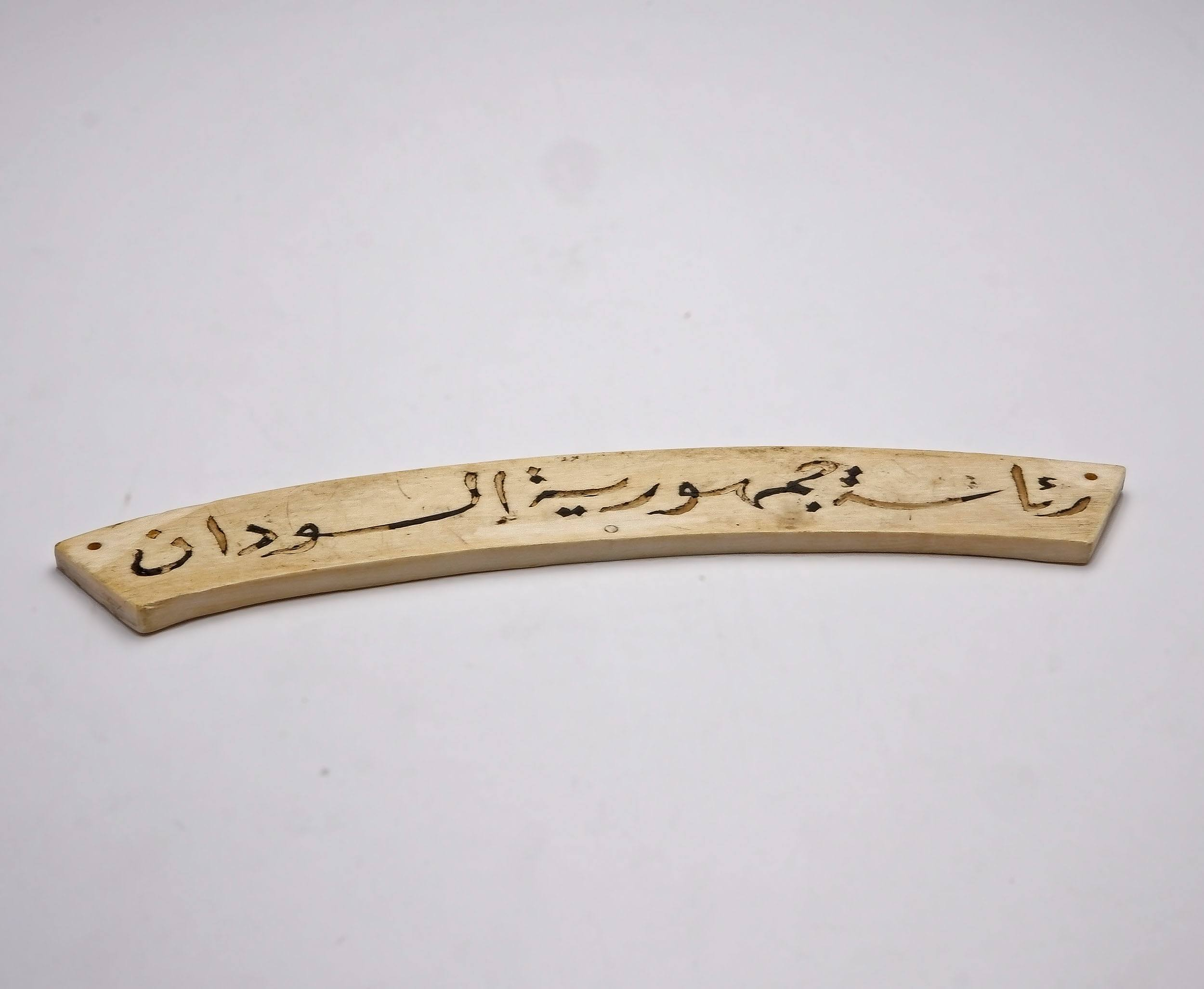 'Antique Ivory Embellishment with Engraved Arabic Inscription'