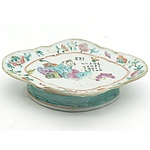 Chinese Famille Rose Lobed Footed Dishes