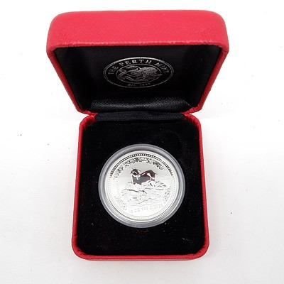 2003 Australia 50 Cent Lunar Series 'Year of the Goat' Fine Silver Proof Coin