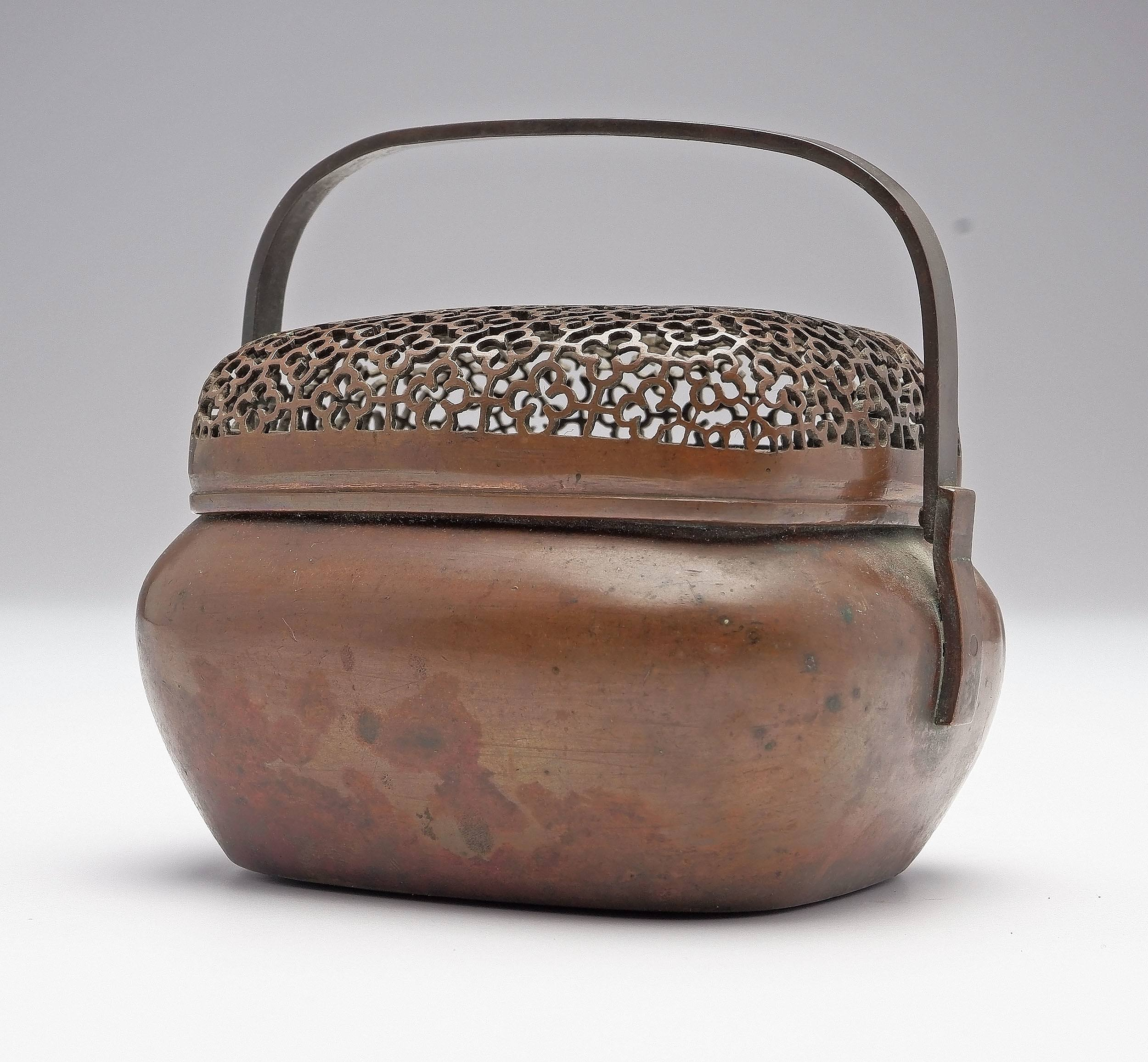 'Chinese Pierced Copper Hand Warmer with Inscribed Character Mark to Base, 19th Century'