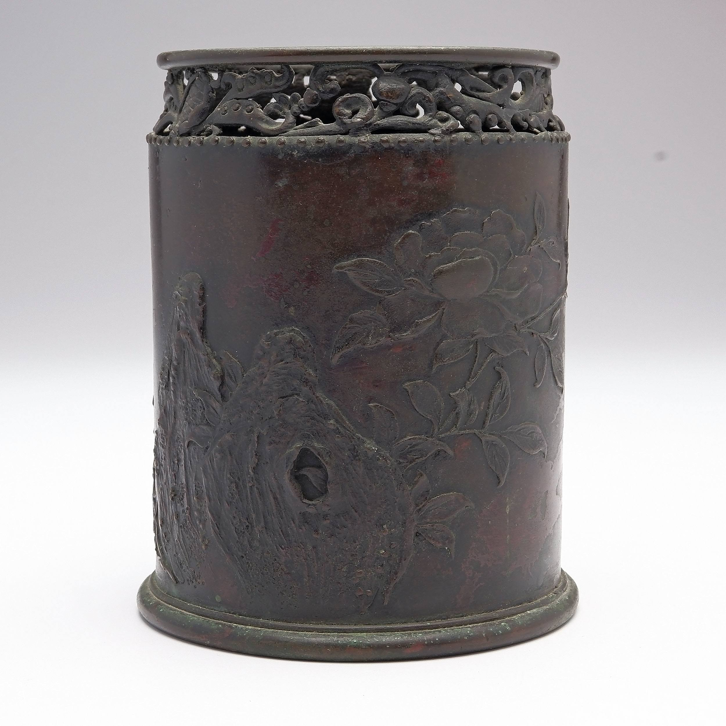 'Small Chinese Brush Pot with Zhuo Zhai Seal Mark to Base, 19th Century or Earlier'