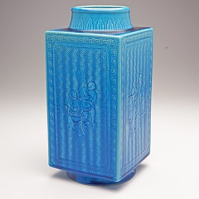 Chinese Turquoise Blue Glazed Moulded Porcelain Cong Vase, 20th Century