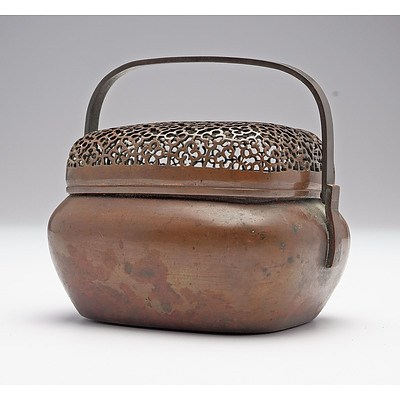 Chinese Pierced Copper Hand Warmer with Inscribed Character Mark to Base, 19th Century