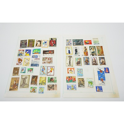 Four Various Pages of Japanese Stamps, Circa 1980's